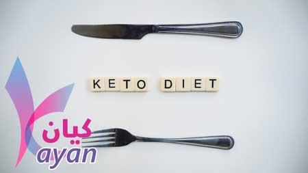 نظام انقاص الوزن حمية غذائية صحية